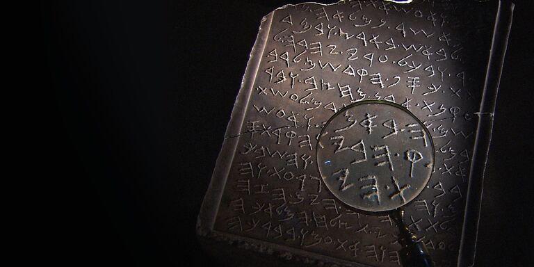 Focus I tesori di re Salomone