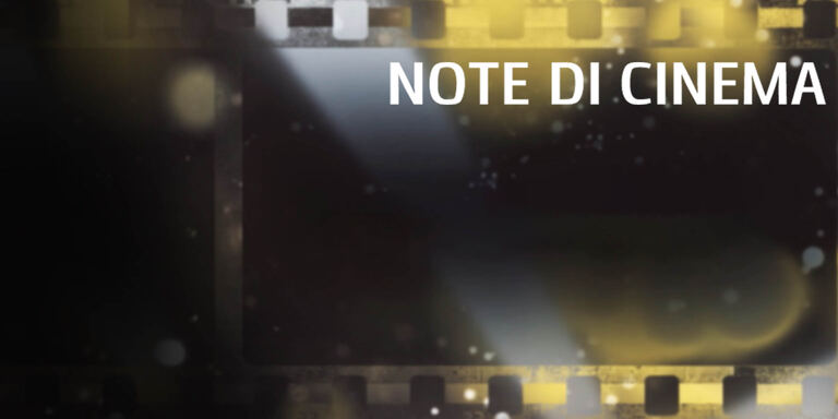 Iris Note di cinema